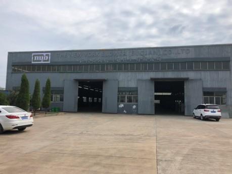 NYB Suqian facility
